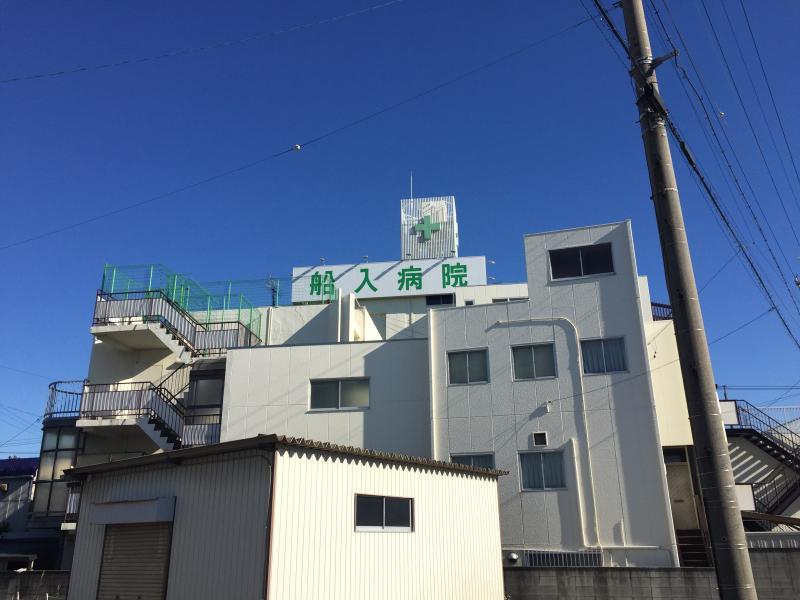 船入病院(海部郡蟹江町)のコメント一覧(1ページ)【ホーム ...