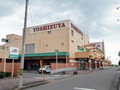 ヨシヅヤ海津平田店