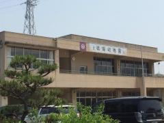 砥堀幼稚園