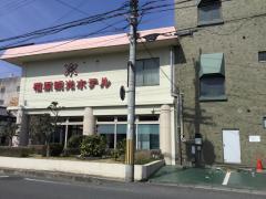 橿原観光ホテル