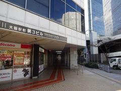 山形テレビ大阪支社