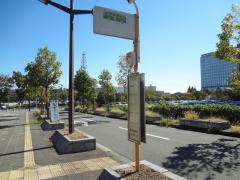 「南港北一丁目」バス停留所