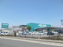 カインズスーパーホームセンター伊勢崎店