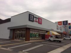 はるやま姫路北店