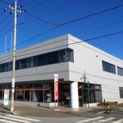 四街道郵便局