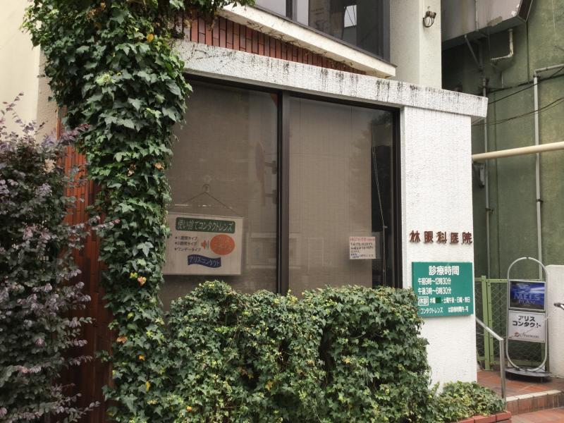 埼玉県川口市|産婦人科探し-日本最大級女性口コ …
