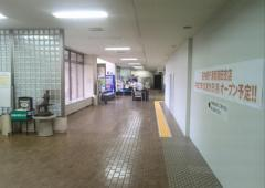 酒田市役所・平田総合支所