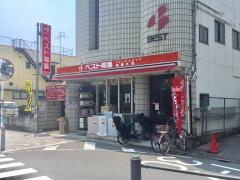 ベスト電器BFS東尾久店