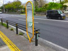 「古蔵中学校前」バス停留所