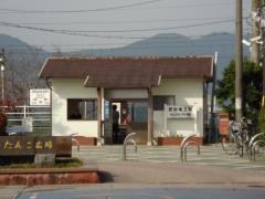 肥前竜王駅
