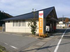 浅井東郵便局