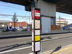 「万場スバル前」バス停留所