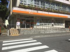 埼玉県庁内郵便局