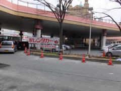 駅レンタカー下関駅営業所