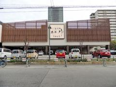 湯源郷太平のゆなんば店