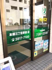 トヨタレンタリース東京本郷三丁目駅前店