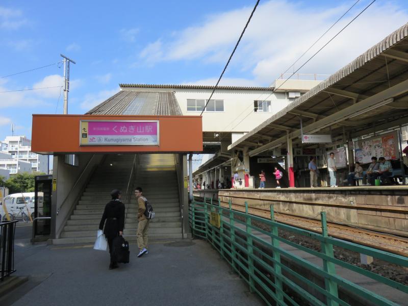 くぬぎ山駅(鎌ケ谷市)の投稿写...