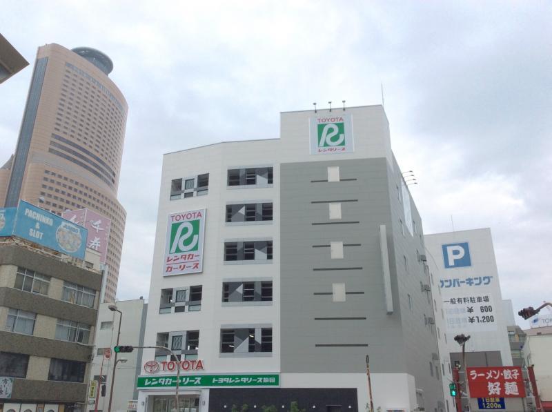 トヨタレンタリース静岡浜松新幹...