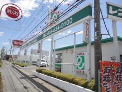 トヨタレンタリース栃木鹿沼インター通り店