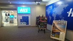 H.I.S. 丸の内本店