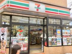 セブンイレブン神戸灘岩屋駅前店