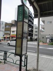 「本所一丁目」バス停留所
