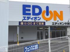 エディオン中津川店