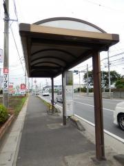 「シチズン前」バス停留所