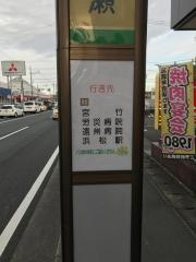 「篠ケ瀬」バス停留所