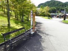 「飛騨高山美術館」バス停留所