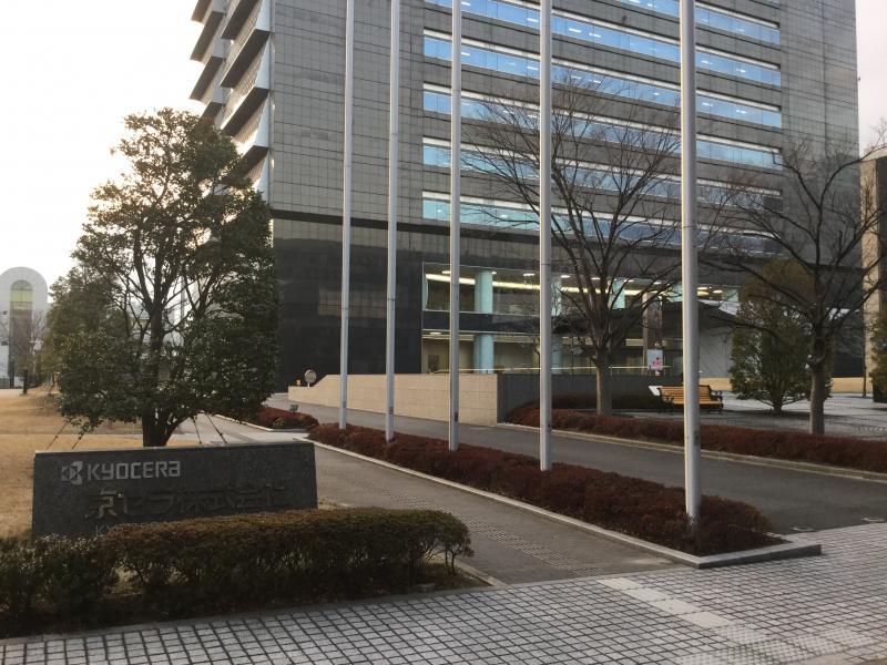 京セラ(株)