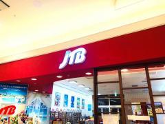 JTBイオンモール姫路大津店