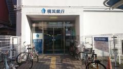 横浜銀行能見台駅前支店
