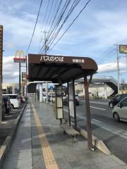 「小名浜一小」バス停留所