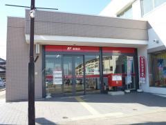 田島郵便局