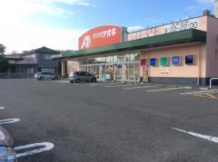 クスリのアオキ三条北店