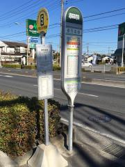 「安行北谷」バス停留所