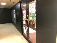 東進衛星予備校京阪枚方駅前校