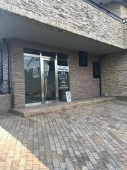 海老澤歯科医院