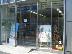 近畿日本ツーリスト 高松支店