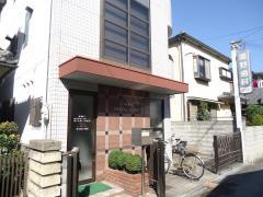 瀧野歯科医院