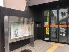 西日本シティ銀行太宰府支店