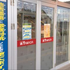 ヤマダ電機 テックランド高崎北菅谷店