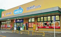 ウエルシア松本渚店