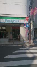 ファミリーマート上福岡北口店