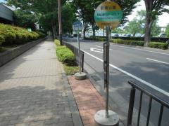 「前橋公園」バス停留所