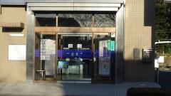 京葉銀行ユーカリが丘支店