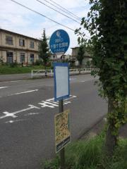 「千里ケ丘団地前」バス停留所