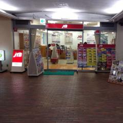 JTB首都圏 トラベランド越谷サンシティ店