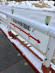 資生館小学校前駅